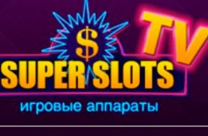 Обзор сайта http://superslots-tv1.com/
